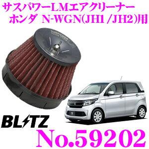吸気系パーツ, エアクリーナー・エアフィルター BLITZ No.59202 Nwgn(JH1JH2) LM SUS POWER CORE TYPE LM-RED