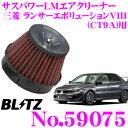 【4/18はP2倍】BLITZ ブリッツ No.59075 三菱 ランサーエボリ...