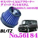BLITZ ブリッツ No.56184 ダイハツ タントカスタム[ターボエンジン](LA600S LA610S)用 サスパワー コアタイプLM エアクリーナーS...