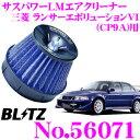 【4/18はP2倍】BLITZ ブリッツ No.56071 三菱 ランサーエボリ...