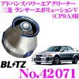 BLITZ ブリッツ No.42071 三菱 ランサーエボリューションV(CP9A)用 アドバンスパワー コアタイプエアクリーナー ADVANCE POWER AIR CLEANER