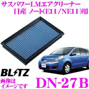 BLITZ ブリッツ エアフィルター DN-27B 59556 POWER AIR FILTER LMD 日産 ノート(E11/NE11/ZE11)用 パワーエアフィルターLMD 純正品番AY120-NS045対応品画像