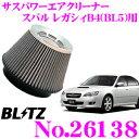 BLITZ ブリッツ No.26138 スバル レガシィB4(BL5)用 サスパワ...