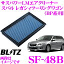 BLITZ SF-48B No.59542 SUS POWER AIR FILTER LM スバル レガ...