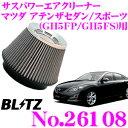 BLITZ ブリッツ No.26108 マツダ アテンザセダン/アテンザス...