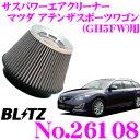 BLITZ ブリッツ No.26108 マツダ アテンザスポーツワゴン(GH5...