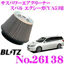 BLITZ ブリッツ No.26138 スバル エクシーガ(YA5)用 サスパワ...