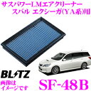 BLITZ SF-48B No.59542 SUS POWER AIR FILTER LM スバル エク...