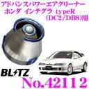 BLITZ ブリッツ No.42112 ホンダ インテグラ typeR(DC2 DB8)...