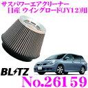 BLITZ ブリッツ No.26159 日産 ウイングロード(JY12)用 サス...