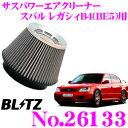 BLITZ ブリッツ No.26133 スバル レガシィB4(BE5)用 サスパワ...