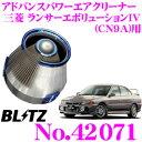 【4/18はP2倍】BLITZ ブリッツ No.42071 三菱 ランサーエボリ...