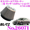 【4/18はP2倍】BLITZ ブリッツ No.26071 三菱 ランサーエボリ...