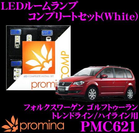 ライト・ランプ, ルームランプ promina COMP LED PMC621 ()