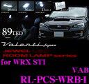 Valenti ヴァレンティ RL-PCS-WRB-1スバル WRX STI VAB用ジュ...