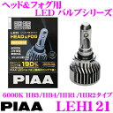 LEH121 [LED 6000K HB3/HB4/HIR1/HIR2] 製品画像