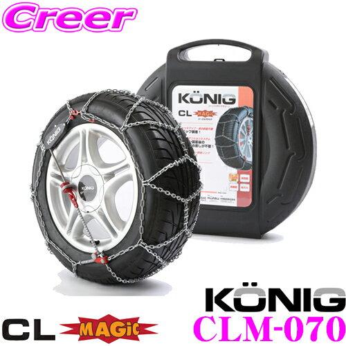 タイヤ・ホイール, タイヤチェーン  CL CLM-070 30!20545R16,20550R15,17550R1 6,20555R14,19555R15