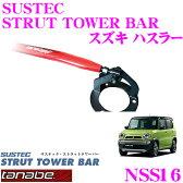 【サスペンションweek開催中♪】TANABE タナベ ストラットタワーバー NSS16 スズキ MR41S ハスラー用【ボディ剛性向上とエンジンルームのドレスアップに!】