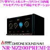 NR-MZ200PREMI-2