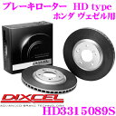 DIXCEL ディクセル HD3315089S HDtypeブレーキローター(ブレ...