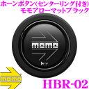 MOMO モモ ホーンボタン HBR-02センターリング付きARROW MATT...