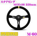 【3/1はP2倍】MOMO モモ ステアリング M-60 MOD.08(モデル08)...
