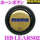MOMO モモ ホーンボタン HB-LEARS02 MATT GOLD