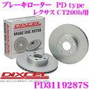 【4/18はP2倍】DIXCEL ディクセル PD3119287S PDtypeブレーキ...