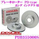 DIXCEL ディクセル PD3355006S PDtypeブレーキローター(ブレ...