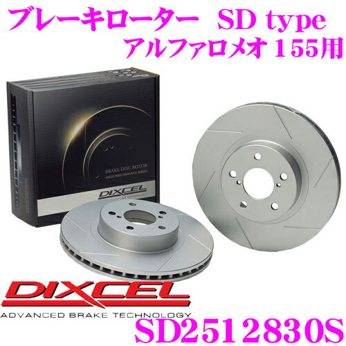 ブレーキ, ブレーキローター DIXCEL SD2512830S SDtype() 20! 155