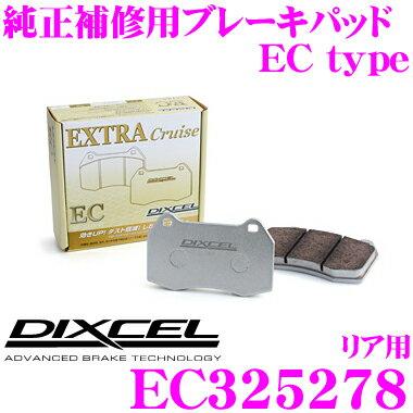 ブレーキ, ブレーキパッド 111P3DIXCEL EC325278 EC type (EXTRA Cruise)UP!