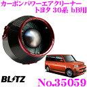 【3/1はP2倍】BLITZ ブリッツ No.35059 トヨタ NCP30/NCP31/N...