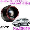 BLITZ ブリッツ No.35059 トヨタ NCP60/NCP61/NCP65 イスト用...