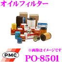 Imgrc0066687132