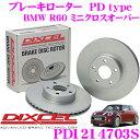Dixcel-pd1214703s-mi