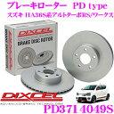 Dixcel-pd3714049s-al