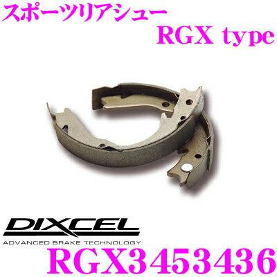 ブレーキ, その他 DIXCEL RGX3453436 RGXtype SUV PB4W PB5W PB6W PC4W PC5W
