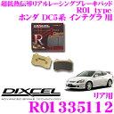 DIXCEL ディクセル R01335112 R01type競技車両向けブレーキパ...
