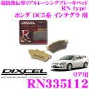 DIXCEL ディクセル RN335112 RNtype競技車両向けブレーキパッ...