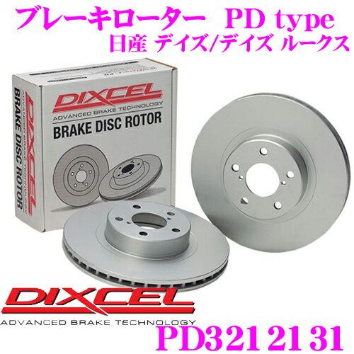 サスペンション, 車高調整キット DIXCEL PD3212131 PDtype()1 ! B21WB21A