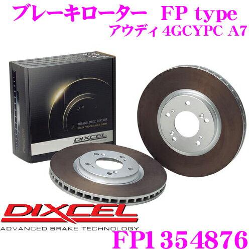 サスペンション, 車高調整キット 111P3DIXCEL FP1354876FPtype()1! 4GCYPC A7