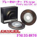 DIXCEL ディクセル FS1354876 FStypeスリット入りスポーツブ...