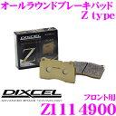 DIXCEL ディクセル Z1114900 Ztypeスポーツブレーキパッド(ス...