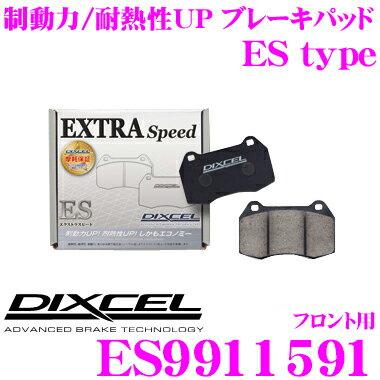 ブレーキ, ブレーキパッド DIXCEL ES9911591 EStype() UP! UP! GDB WRX STi