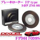 Dixcel-fp3617039s-86