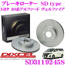 DIXCEL ディクセル SD3119245S SDtypeスリット入りブレーキロ...