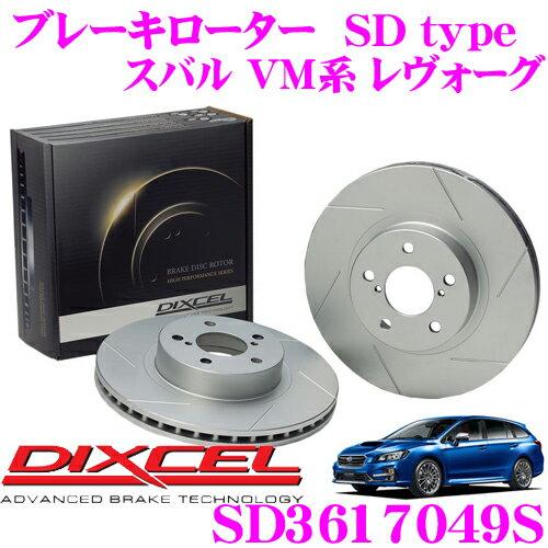 ブレーキ, ブレーキローター DIXCEL SD3617049SSDtype()20! VM
