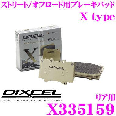 ブレーキ, ブレーキパッド DIXCEL X335159 Xtype() SUV!