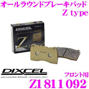 DIXCEL ディクセル Z1811092 Ztypeスポーツブレーキパッド(ストリート〜サーキット向け)【制動力/コントロール性重視のオールラウンドパッド! シボレー タホ等】