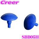 Genb 玄武 SBB05H ハイトダウンサポーター 【トヨタ 200系 ハ...